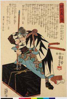 Utagawa Kuniyoshi 歌川国芳: No. 35 Hayano Wasuke Tsunenari 早野輪助常成 / Seichu gishi den 誠忠義士傳 (Biographies of Loyal and Righteous Samurai) - 大英博物館