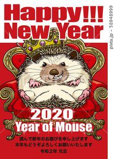 かっこいい年賀状、ポップな年賀状、かわいい年賀状をお探しならこちらがオススメ! ハリネズミの王様イラストがポップでクールな、2020年子年用の年賀状テンプレート。 賀詞や添え書き違いの全3パターンの中から、お好きなデザインをお選びいただけます。 #2020年賀状 #年賀状テンプレート #2020年 #令和2年 #子年 #年賀状 #テンプレート New Year Card, Comic Books, Comics, Cards, Cartoons, Cartoons, Maps, Comic, Playing Cards