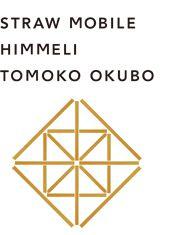 STRAW MOBILE HIMMELI TOMOKO OKUBO Handmade Ornaments, Finland, Fiber Art, Notes, How To Make, Crafts, God, Report Cards, Manualidades
