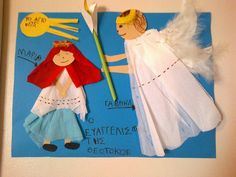 Ευαγγελισμός Preschool Themes, Pre School, Greek, Activities, Greek Language, Kindergarten Themes, Greece