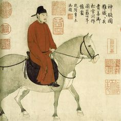 元代 - 趙孟頫 - 人騎圖 (局部)             創作于1296 年. 紙本‧設色, 30 x 52 公分. 北京故宮博物院藏。                  Zhao Mengfu, courtesy name Ziang (子昂); (1254–1322), was a prince and descendant of the Song Dynasty's imperial family, and a Chinese scholar, painter and calligrapher during the Yuan Dynasty.