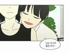 연애혁명 Yuri, Aesthetic Anime, Webtoon, Revolution, Disney Characters, Fictional Characters, Korea, Couple, Manga