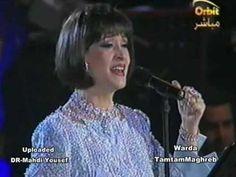 WARDA | Beyrouth 1997 Full Concert | وردة | حفل بيروت - YouTube