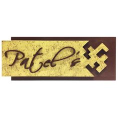 Gold and Brown Textured Wood Name Plate. Door Name Plates, Name Plates For Home, Diy Doggie Door, Diy Door, Sliding Door Design, Sliding Glass Door, Wooden Door Hangers, Wooden Doors, Hidden Doors In Walls