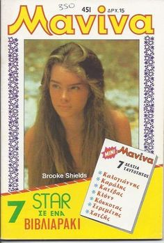 BROOKE SHIELDS - VERY RARE - GREEK - MANINA Magazine - 1981 - No.451 | eBay Newspaper Cover, Brooke Shields, Vogue Covers, Life Magazine, Twenty One, Rolling Stones, Greek, February 10, Blue Lagoon