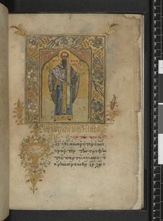 75 Greek Manuscripts added to public digitized library - British Library