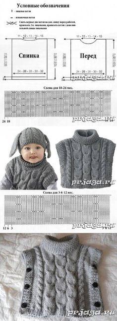 KUFER z artystycznym rękodziełem : Sweterki i kamizelki dla dzieci
