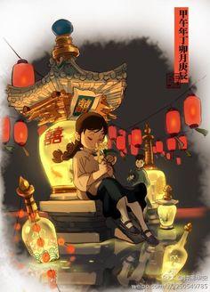 钟离华虫的照片 - 微相册 Character Art, Character Design, Paper Artwork, China Art, Environment Concept Art, Chinese Painting, Art And Illustration, Japanese Art, Game Art