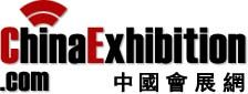 Official Website of CFDF 2015 - The 92nd China (Chengdu) Food and Drinks Fair 2015, Chengdu, China
