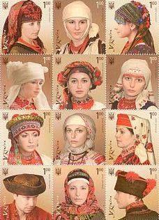 Ukrainian Traditional Headwear