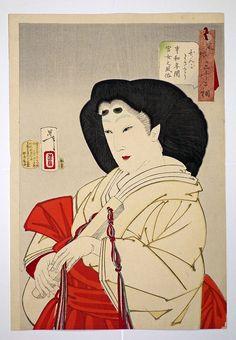 ukiyoe Shunga Makurae Erotic Art hirosige hokusai utamaro kuniyosi yositosi musha-e japan warriors Japanese Artwork, Japanese Painting, Japanese Prints, Chinese Painting, Geisha, Art Japonais, Art Database, Artist Gallery, Woodblock Print