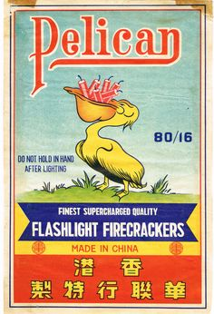 Pelican Firecracker Brick Label