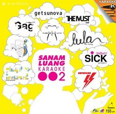 g2 Sanamluang Music indie record label and its artists