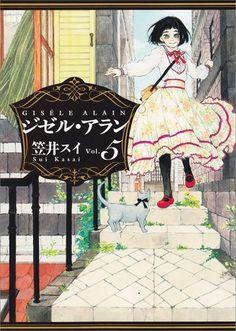 ジゼル・アラン 5 (ビームコミックス)   笠井 スイ http://www.amazon.co.jp/dp/4047306290/ref=cm_sw_r_pi_dp_jmBPvb04QSNE3