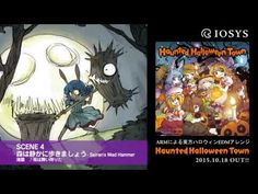 IOSYS - Haunted Halloween Town 2015.10.18 OUT http://www.iosysos.com/cd/HHT/ Buy the album here http://www.iosysshop.com/hpgen/HPB/entries/2.html#foreign htt...