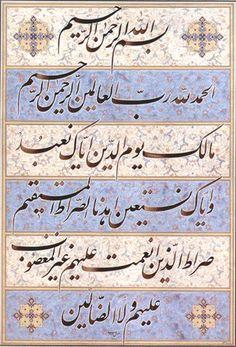Arabic calligraphy سورة الفاتحة