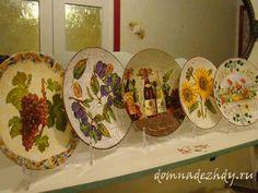 Настенные тарелки. Прованс
