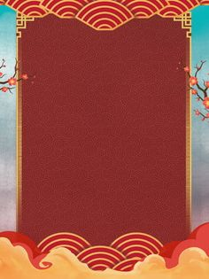 vintage chinese style red festive border background Wedding Photo Background, Background Vintage, Red Background, Valentines Day Background, Birthday Background, Christmas Background, Iphone Background Images, Banner Background Images, Envelope Pattern