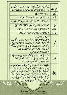 Imam Hassan, Sheet Music, Bullet Journal, Education, Onderwijs, Learning, Music Sheets