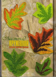 Lots of crochet diagrams for all kinds of leaves