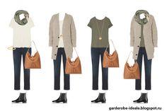 Готовые комплекты капсульного гардероба в стиле casual