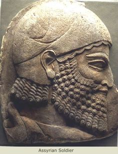 Relief of an Assyrian soldier.