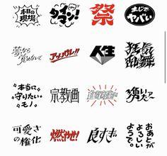 Typography Poster Design, Vintage Typography, Typography Fonts, Graphic Design Posters, Lettering, Text Design, Logo Design, Letter Stationery, Good Advertisements