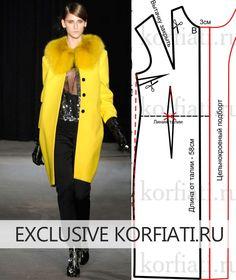 Выкройка прямого пальто - козырь цвет и проста. Если решите сшить прямое пальто себе по нашей выкройке, купите дорогое сукно, поскольку деталей...