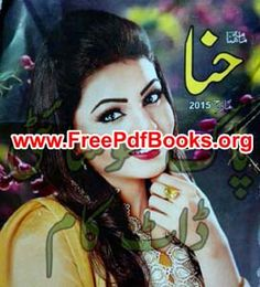 Hina Digest March 2015 Free Download in PDF. Hina Digest March 2015 ebook Read online in PDF Format. Very famous digset for women in Pakistan.