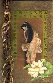 japonese art - Google Search