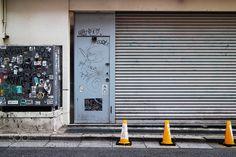 Closed 5 by suzukiro #fadighanemmd