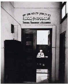 المحكمه اليهوديه بالإسكندرية