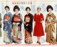 Summer costume fashionable and economic 流行と経済の夏衣装 - Japan - 1930s