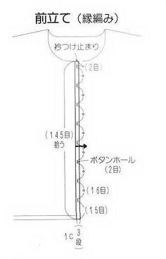 Copia (3) 7 + (320x498, 28Kb)