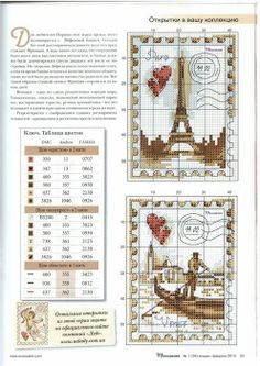 Paris Cross Stitch Patterns free