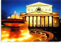 The Bolshoi, Moscow travel places