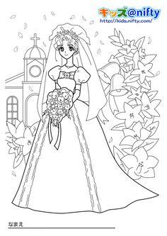 ぬりえ - pdf print on website Coloring Books, Coloring Pages, Painted Books, Anime, Painting, Website, Pintura, Drawing Drawing, Vintage Coloring Books