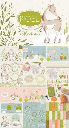 Noel Christmas Collection - 940720