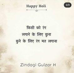 Happy Holi, Movie Posters, Film Poster, Billboard, Film Posters
