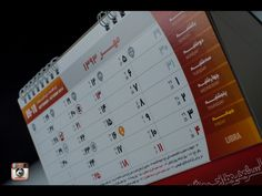 Calendar Design and Produce by : Bahargraph Design Studio Web Design Studio, Calendar Design, Branding, Brand Management, Identity Branding