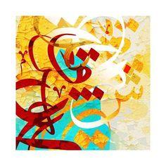 Abstract calligraphy - NAFI HAKKI