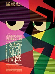 "Poster of a movie ""Beast in a Neon Cage"", directed by Seijun SUZUKI, Japan"