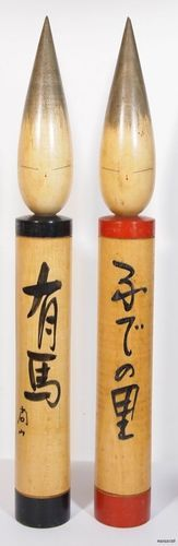 RARE Japanese Sosaku Kokeshi Doll Pair Brush Shape by Shido Shouzan | eBay