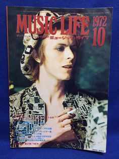 david bowie 1972 magazines - Google Search