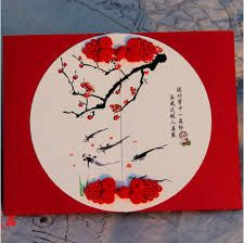 Image result for handmade chinese new year cards