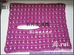 Les dejo el paso a paso de un lindo chaleco…   Mi Rincon de Crochet Crochet Blouse, Beach Mat, Outdoor Blanket, Crochet Hats, Knitting, Projects, Pattern, Blog, Diy