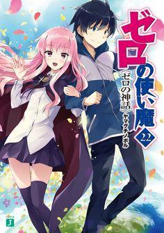 Anime de Zero no Tsukaima