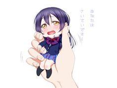 Portable Umi [Love Live!] : Chibi