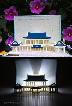 청와대 팝업카드, THE REPUBLIC KOREA CHEONG WA DAE, popupcard, 합천영상테마파크, LED 카드