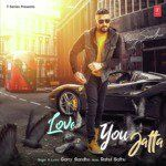 Sip Sip Song Download Sip Sip Song Online Only On Jiosaavn In 2020 Songs Bollywood Songs Love You